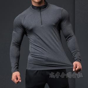 Tシャツ メンズ 長袖 ジャージ トップス トレーナー スポーツウェア フィットネス トレーニングウェア ランニング カジュアル  男性用 大きいサイズ 吸汗 速乾|seiu