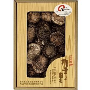 (ギフト)椎茸の里大分産椎茸どんこ  B2072604 seiwayhouse