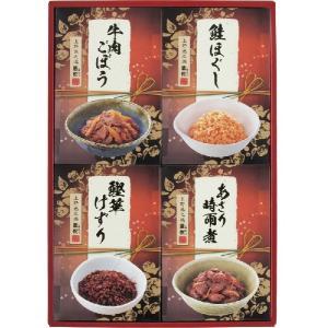 (ギフト)酒悦味祭   B2072519 seiwayhouse