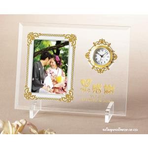 (結婚式披露宴両親プレゼント)アンティーククロックフレーム ありがとう C01702-02|seiwayhouse