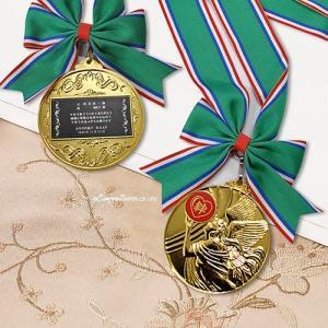 (結婚式披露宴両親プレゼント)日本ペアレンツ賞金メダル C01712|seiwayhouse