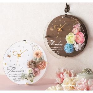 (結婚式披露宴両親プレゼント)花時計オーロージュ(挙式日お名前入り) C01701|seiwayhouse