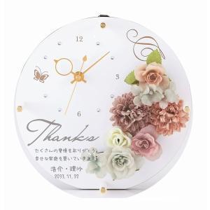 (結婚式披露宴両親プレゼント)花時計オーロージュ・ホワイト(挙式日お名前入り) C01701-01|seiwayhouse