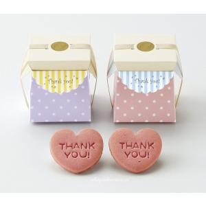 (プチギフトクッキー)Sweet Box(Thank youクッキー) 1214