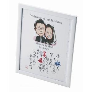 (結婚式披露宴演出)名詩・似顔絵タイプ(ウェルカムボード用)|seiwayhouse