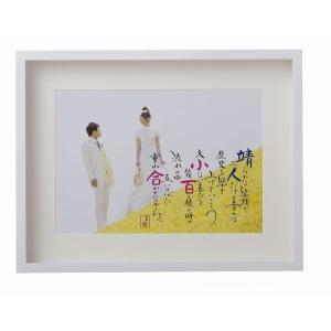 (結婚式披露宴)名詩・二人用フォトタイプ(ウェルカムボード用...