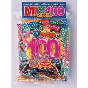 (テープが離れて飛ぶ定番クラッカー)ミックスクラッカー100個入り|seiwayhouse