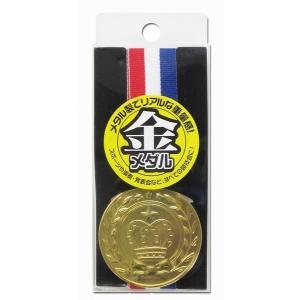 (パーティーグッズ)NEW金メダル|seiwayhouse