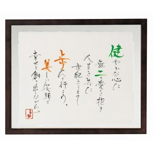 (結婚式披露宴演出)名詩・二人用ちぎり和紙タイプ(ウェルカムボード用)|seiwayhouse
