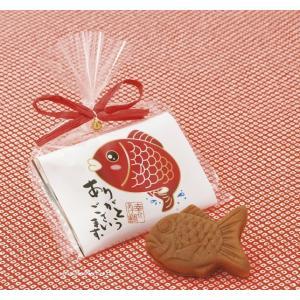 プチギフト祝・幸せあげ鯛まんじゅうの商品画像