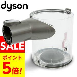 「商品情報」 ダイソン純正のクリアビン(ダストカップ)です。   適合機種:DC58,DC59,DC...