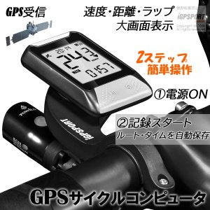 「商品情報」高感度GPS、大画面、簡単操作のiGS130登場!   主な仕様   - 高感度GPS ...