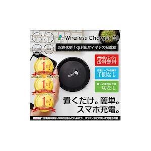 ワイヤレス充電器ランキング1位!! 3Q-LEVO Wireless Charger QI (シングルコイル Qi ワイヤレス充電器)スマホ 充電