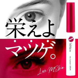 まつげ美容液 エムスキン MSkin 伸びる 日本製 マツエク まつ毛 エクステ対応 伸ばす 美容液 おすすめ 人気 使い方 睫毛 育毛剤 効果高い 効果ある商品