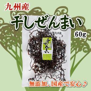 干しずいき 芋がら 割菜 2袋セット 新年度産 食物繊維 ミネラル 豊富 天然素材 100% 徳島県産 煮物、きんぴらに(40973) sekainoyamgen