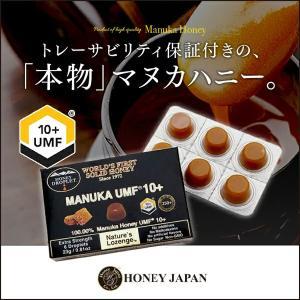 マヌカハニー メール便 Honey Japan(ハニージャパン)ハニードロップレット100%UMFマヌカハニー(37ハニー)10+ 1箱6粒入 ポイント消化 セール