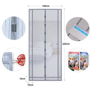 【サイズ調節可能】本網戸カーテンは必要によって、以下の6サイズに調節可能:220 *100cm、22...