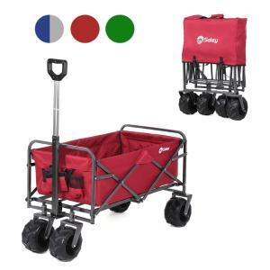 Sekey キャリーカート 折り畳み式 耐荷重100kg アウトドア・室内 多用途 組み立て不要 ワゴン 収納ケース付き1年保証 赤 sekey-online