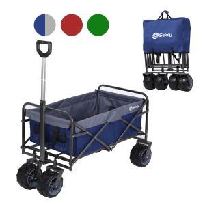Sekey キャリーカート 折り畳み式 耐荷重100kg アウトドア・室内 多用途 組み立て不要 ワゴン 収納ケース付き1年保証 ブルー+グレー sekey-online