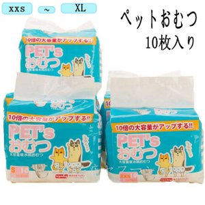 ペットおむつ マナーおむつ のび〜るテープ付き ジャンボパック XXS XL 犬用 紙おむつ おむつ オムツ ペット用 猫 ネコ ねこ マナーパンツ のびーる|seki