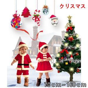 クリスマス サンタ クリスマス2020 コスプレ サンタクロース コスチューム 衣装 キッズ こども用 赤ちゃん 子供用 プレゼント|seki