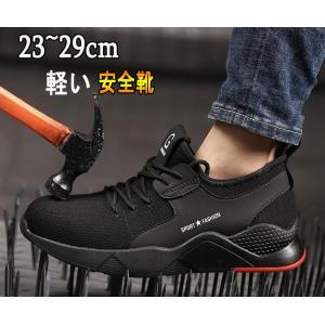 安全靴 おしゃれ メンズ レディース 軽量 大きいサイズ 踏み抜き防止 滑りにくい 通気 軽い スニーカー  女性サイズ対応 つま先保護 作業靴|seki