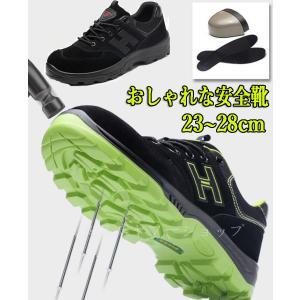 安全靴 おすすめ 人気 おしゃれ 滑りにくい 通気 軽い スニーカー メンズ レディース 女性サイズ対応 軽量 つま先保護 作業靴|seki