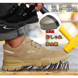 安全靴 ブーツ おしゃれ メンズ レディース 夏 冬 大きいサイズ 格好いい 踏み抜き防止 軽量 作業用品 スニーカー 23.5cm 29cm|seki