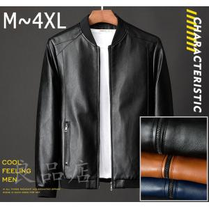 革ジャン レザージャケット メンズ テーラードジャケット 大きいサイズ コーデ 冬 革  ビジネス ライダースジャケット 開襟 冬 暖かい|seki