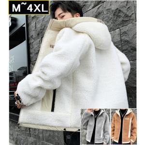 ジャケット ムートンジャケット メンズ ムートンコート フード付き 暖かい ブルゾン 裏起毛 裏ボア 厚手ジャケット あったか 防寒 防風|seki