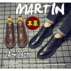ブーツ ショートブーツ ワークブーツ メンズ レディース 本革 高級 ビジネス 成人式 大きいサイズ ブーツ 靴 革靴  床革 防滑ソール シューズ|seki