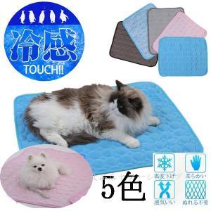 猫 犬 クールマット ペット用 ひんやりマット 夏 猫犬用 冷却マット 多用途 薄型 接触冷感 熱中症・暑さ対策 小中型犬 ぺット用品  洗える|seki