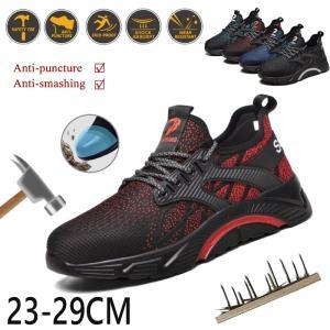 安全靴 おしゃれ 滑りにくい 通気 軽い 作業用品 スニーカー メンズ レディース 女性サイズ対応 軽量 つま先保護 作業靴|seki