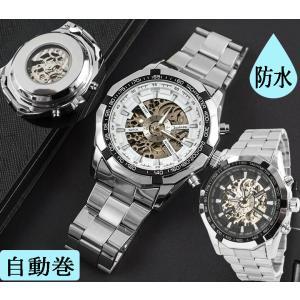 腕時計  メンズ 自動巻腕時計  夜光 防水 ビジネス 誕生日 父の日 プレゼント オシャレ ギフト 最新作 大人気 自動巻腕時計|seki