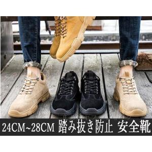 安全靴 おしゃれ メンズ レディース 夏 冬 大きいサイズ 格好いい 踏み抜き防止 軽量 作業用品 スニーカー 24cm 28cmつま先保護 作業靴|seki