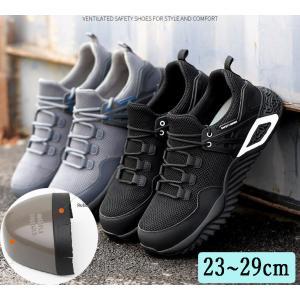 安全靴 おしゃれ 滑りにくい 大きいサイズ 通気 軽量 作業用品 スニーカー メンズ レディース 軽量 蒸れない メッシュ つま先保護 作業靴|seki