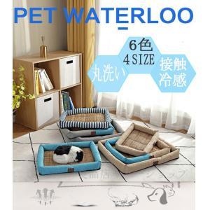 ペットベッド ひんやり 草シート 猫 犬 ペット用品 ネコ ベッド 室内 ペットハウス 猫ベッド 犬用ベッド マット クッション 涼しい 暑さ対策 洗える 通気|seki