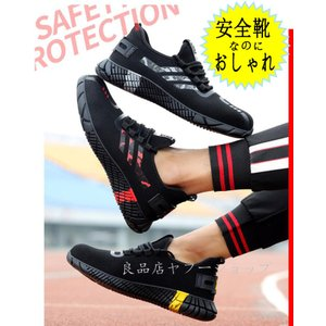 安全靴 おしゃれ 滑りにくい 通気 軽量 作業用品 スニーカー  メンズ レディース 女性サイズ対応 軽量 つま先保護 作業靴|seki