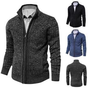 カーディガン メンズ 長袖 無地 スタンドカラー ジップアップ ニットジャケット ブルゾン セーター 立ち襟 秋冬|seki