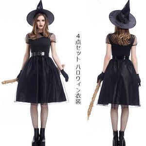 ハロウィン衣装 レディース コスプレ 魔法使い 魔女 ワンピース 仮装 変装 コスチューム パーティー イベント|seki