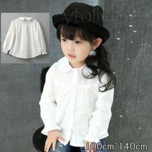ブラウス 子ども服 女の子 フリル 長袖 白ブラウス 子供服 シャツ 100 110 120 130 140cm|seki