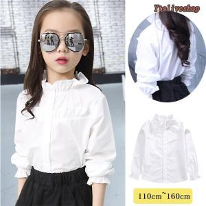 子ども服 ブラウス 女の子 フリル 長袖 白ブラウス 子供服 シャツ 100 110 120 130 140 150 160cm|seki