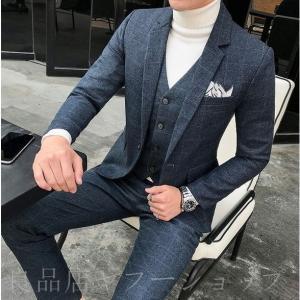 新作 ビジネススーツ メンズ 3ピーススーツ スーツセット 紳士用 スリーピーススーツ ビジネス ベスト付き テーラードジャケット メンズ|seki