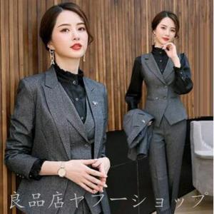 スリーピース レディース スーツ フォーマル パンツスーツ 大きいサイズ 無地 長袖 ビジネススーツ 結婚式 二次会 OL女性 通勤オフ|seki