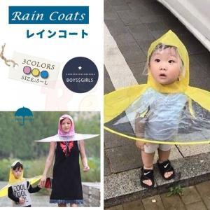 キッズ レインコート  レインウェア 子供 雨具 保育園 幼稚園 通園 通学 学校 入学|seki