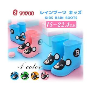 レインブーツ キッズ レインシューズ 子供用 ジュニア キッズ長靴 子供 子ども シューズ ブーツ 雨靴 雨の日 梅雨 長ぐつ ながぐつ 長靴 可愛い|seki