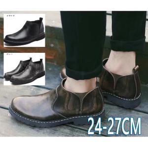 サイドゴアブーツ メンズ ラウンドトゥ ショート 牛革 革靴 本革 靴 防滑ソール シューズ 秋 冬 オシャレ|seki
