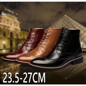 ショートブーツ メンズ メンズシューズ ブーツ 靴 革靴 牛革 床革 防滑ソール シューズ