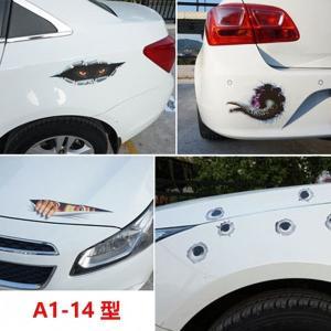 カー用品 おしゃれ 可愛 面白い 車用シール ステッカー TT001|seki