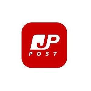 商品を交換、変更、返品など、送料料金専用リンク|seki